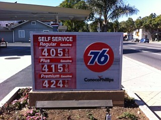 Carrillo Street gas station