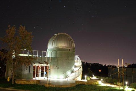 Westmont Observatory
