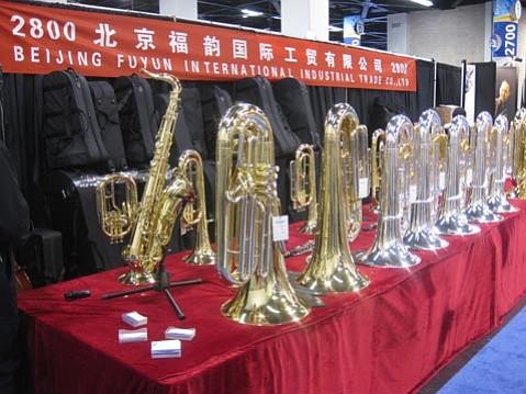 Beijing tuba line