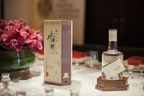 Shui-Jing Fang