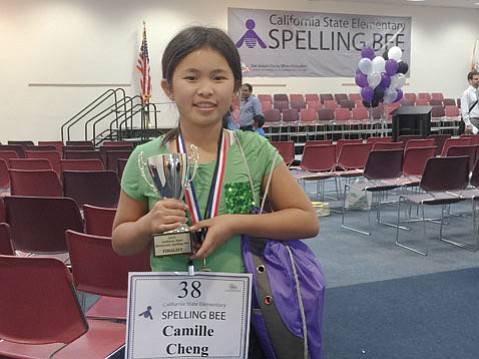 Camille Cheng
