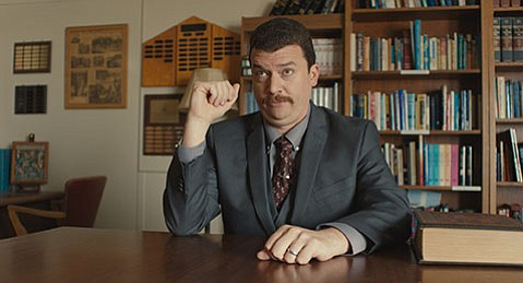 <strong>INHERENT VICE:</strong> Eastbound & Down's Danny McBride returns to HBO with new comedy Vice Principals.