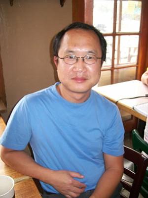 Yunte Huang