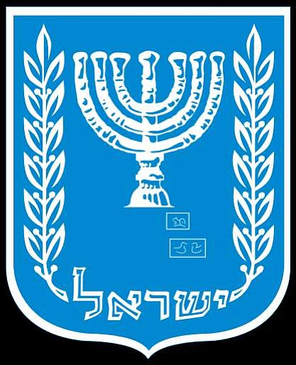 Israel's national emblem.