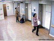 After Leianna Arzate — seen on the right in this frame from the security footage — kidnapped a newborn baby in 2009, Cottage's security measures were significantly increased (i.e., more guards, more cameras, and fewer unlocked doors). Arzate was later arrested and the infant safely returned.