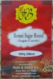One example of the contaminated Rewari candies' label; all contaminated Rewari candies have similar packaging.
