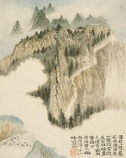 """Shitao, """"Landscapes for Huang Lü"""" (detail), 1694. Album of eight leaves, ink and color on paper. Los Angeles County Museum of Art, Los Angeles County Fund."""