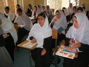 Students gather in a Kabul classroom