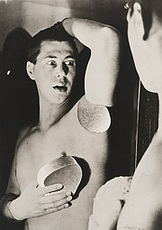 """<b>STATE OF MIND:</b>  Herbert Bayer's 1932 photomontage """"Humanly Impossible (Self Portrait)"""" is a complex and sophisticated meditation on the psychological notion of a """"narcissistic wound."""""""