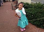 Emily Han