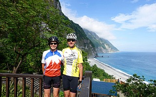 Christine and Dave Bourgeois's bike trip through Taiwan was a checkmark for The List.