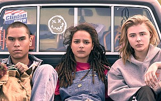 <em>The Miseducation of Cameron Post</em>