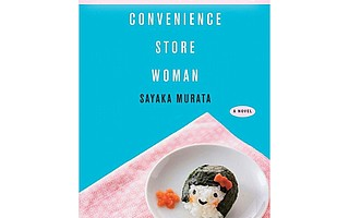 <em>Convenience Store Woman</em>